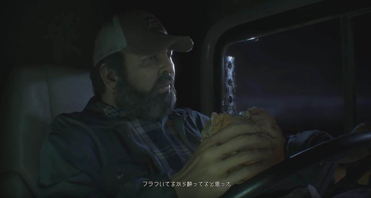 トラックの運転手 バイオre2