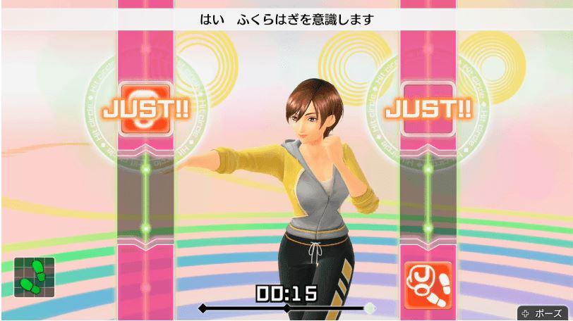フィットボクシングゲーム画面