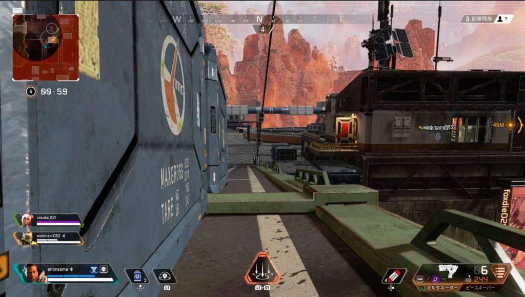 Apexゲーム画面