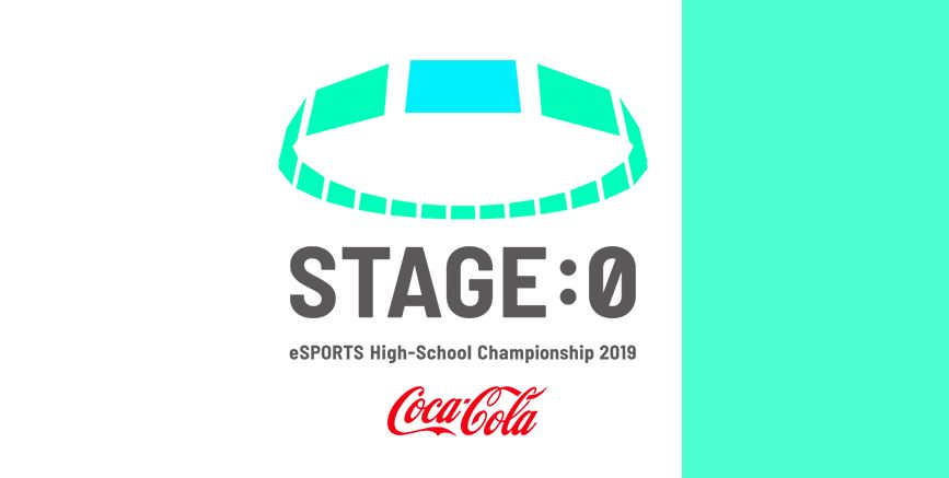 Coca-Cola STAGE:0 eSPORTS High-School Championship 2019