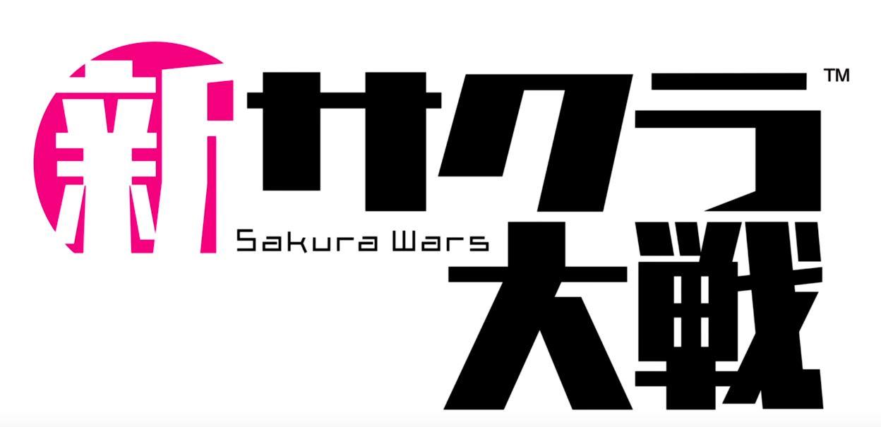 新サクラ大戦