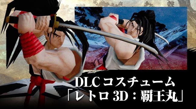 DLCコスチューム「レトロ3D:覇王丸」