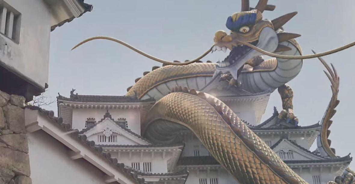 ドラクエウォークのスカイドラゴン