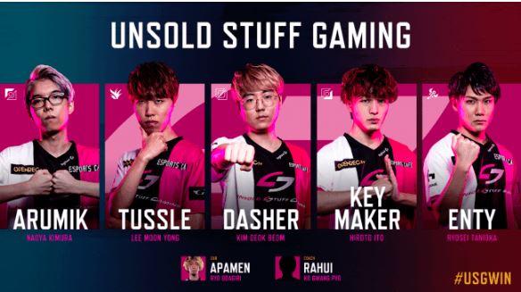 Unsold Stuff Gaming (アンソールド スタッフ ゲーミング / USG)2019年後半開幕メンバー