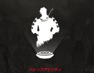 バッシブアビリティ/アンコール