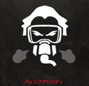バッシブアビリティ/Noxビジョン