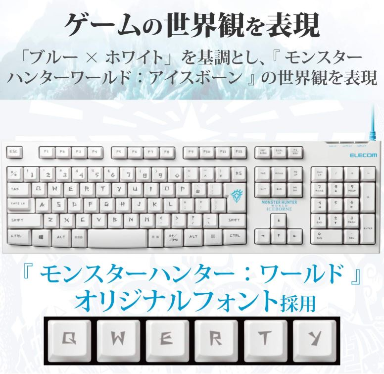 PS4専用有線キーボード【TK-MHW02WH】