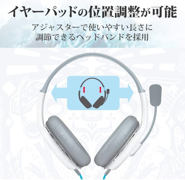 ステレオヘッドセット【HS-MHW03WH】のイヤーパッド