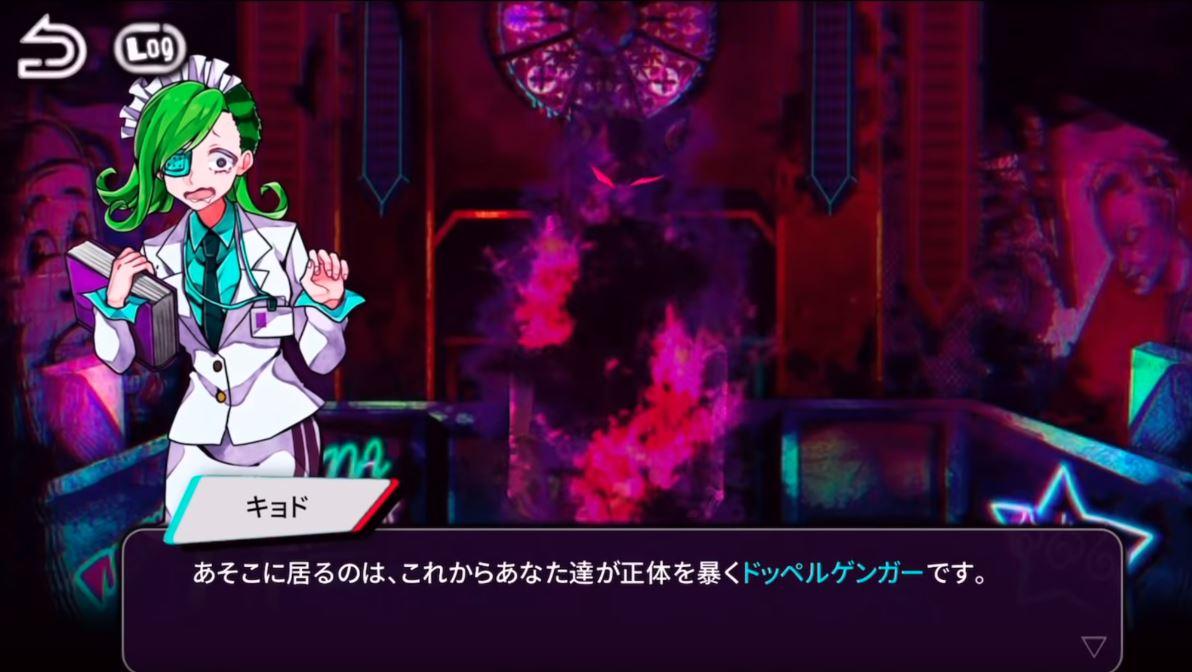 絶望プリズン 絶望裁判 (水平思考ゲーム)画面