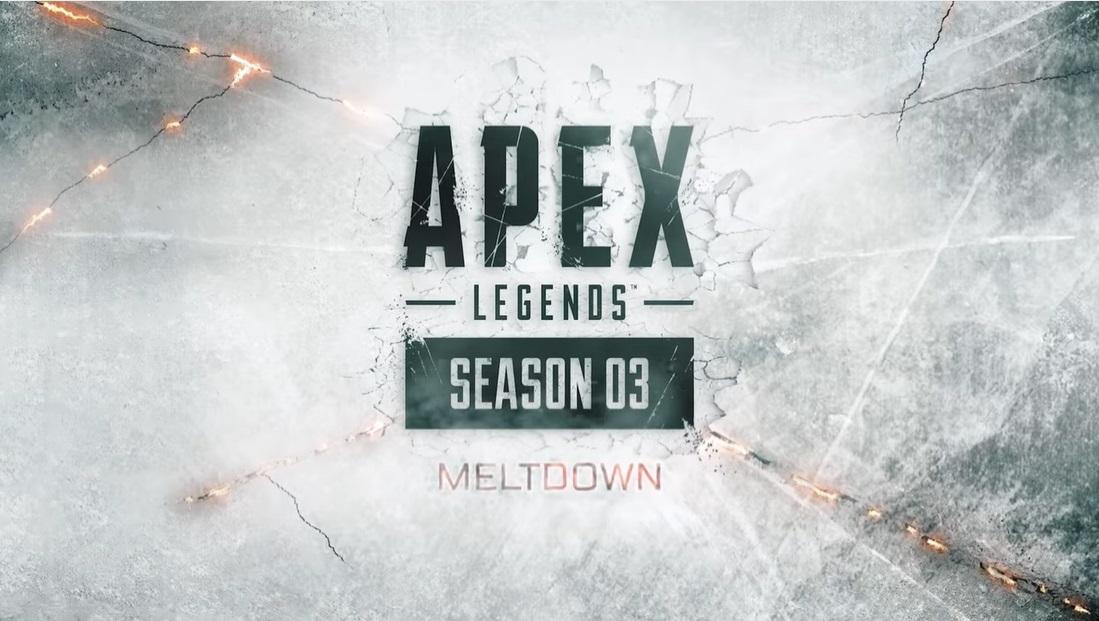 ApexLegendsシーズン3