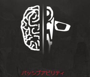 クリプトの戦術アビリティ/ニューロリンク