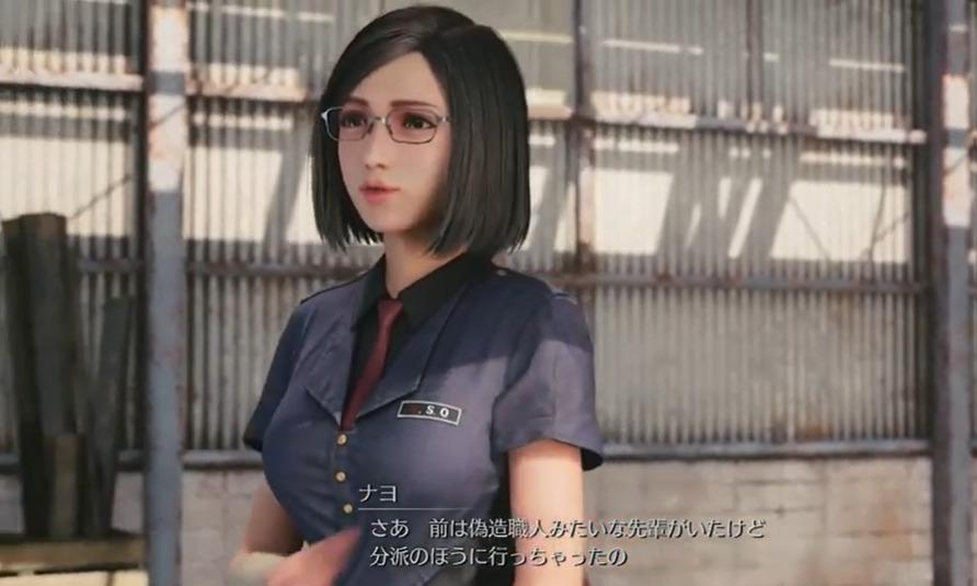 ナヨ FF7r