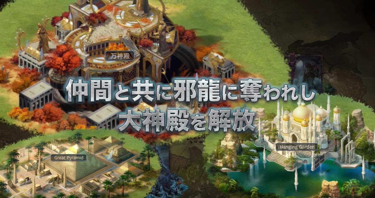ブラックホライズン -Black Horizon-ゲーム画面