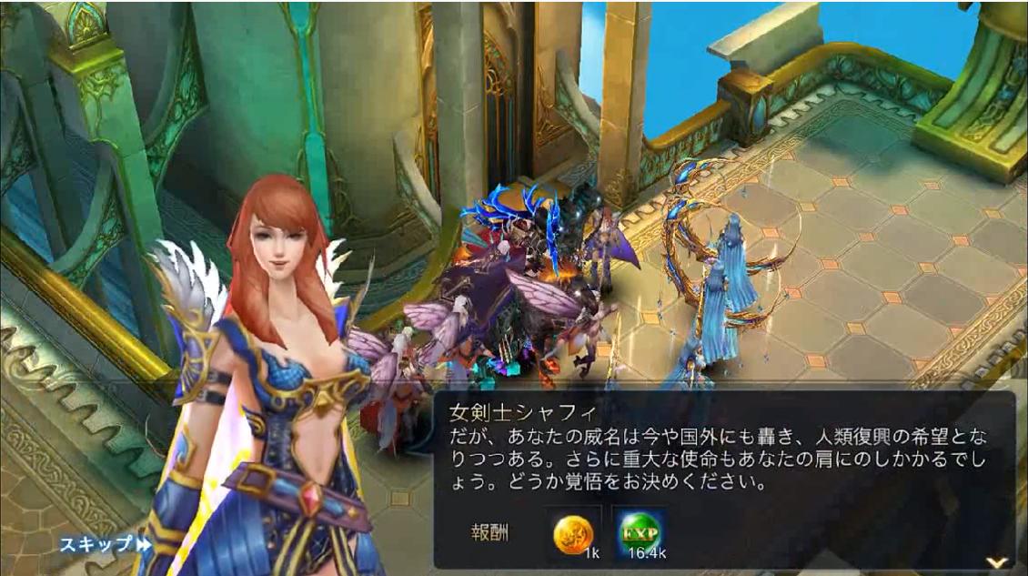 ゴッデス~闇夜の奇跡~ゲーム画面