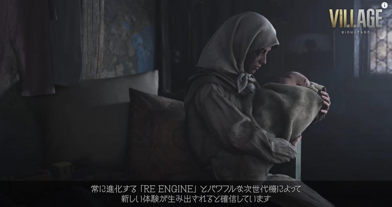 バイオハザードビレッジ PS5 画像
