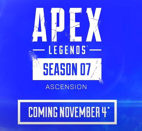 8 apex いつから シーズン